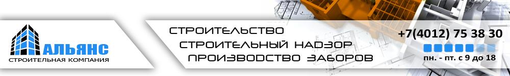 mastersaite.ru
